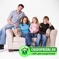 профессия - родители