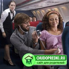 беременная на самолете