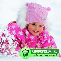 Финская зимняя одежда для детей