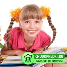 Дети старшего школьного возраста