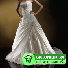 Длинные свадебные платья