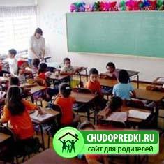 Обучение младших школьников