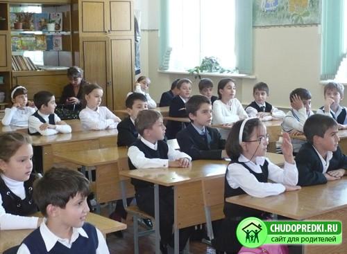 Особенности младших школьников