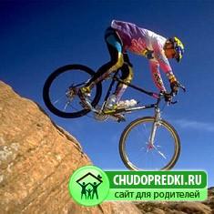 Туризм... и горные велосипеды