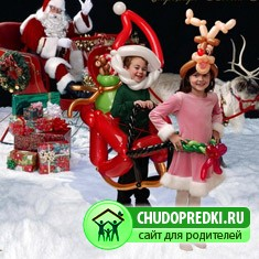 Детские новогодние фотошаблоны 2012