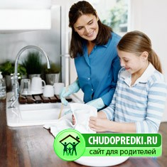 Взаимопонимание взрослых и детей