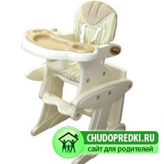 Детский стульчик - трансформер