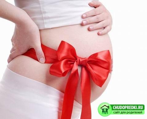 Эрозия шейки и беременность