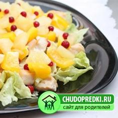 Салат из курицы и лимона