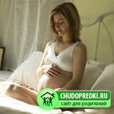 Лечение при беременности