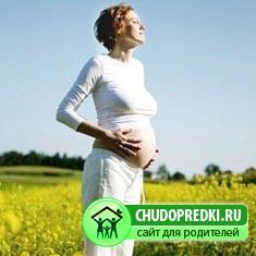 Беременность 100 советов