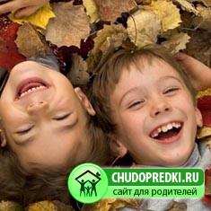 Детские стихи. Дети - это счастье!