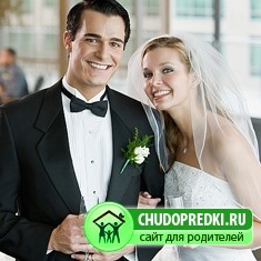 Где устроить свадебный банкет?