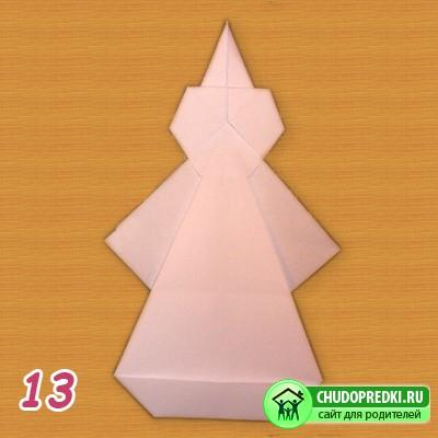 Оригами Гномисса. Мастер класс