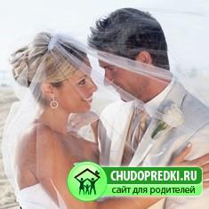 Cвадебные аксессуары для невесты