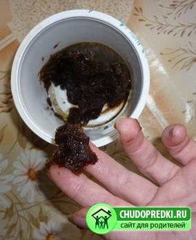 Мыловарение. Жидкое кофейно-ванильное мыло