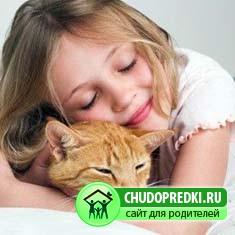Домашние животные для детей разного возраста