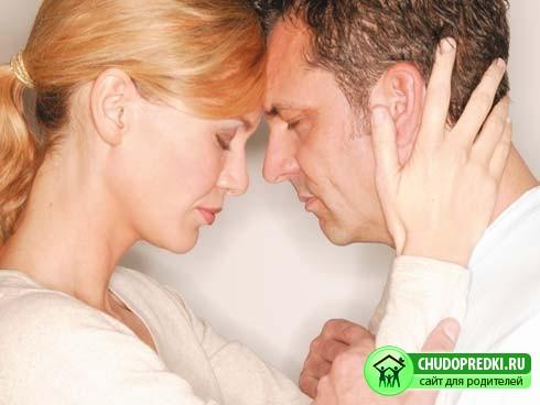 Бесплодный брак: пути решения проблемы