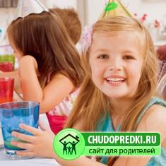Сценарий детского дня рождения: десятилетие