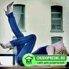 Какими должны быть модные джинсы 2011?