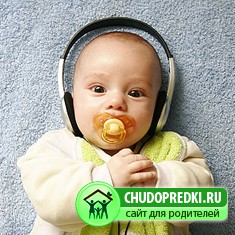 Дети раннего возраста. Музыкальное воспитание с пеленок