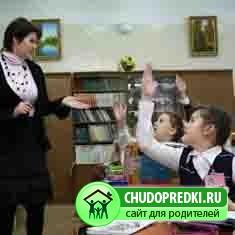На день учителя