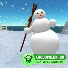 Дом для снеговика