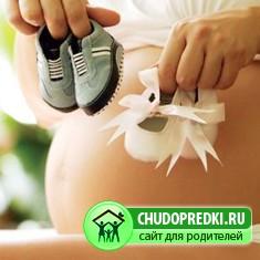 Планирование пола ребенка по овуляции