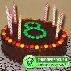 День рождения у мальчика