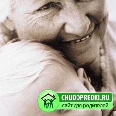 поздравления бабушка