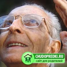 Поздравление дедушке
