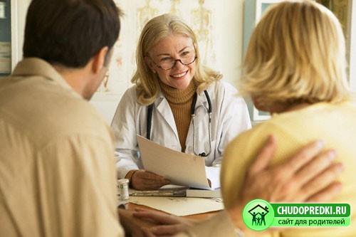 Сознательное зачатие и хронические экстрагенитальные заболевания