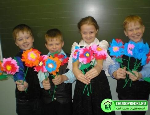 дети поздравляют учителя картинки