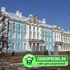 Музеи Санкт - Петербурга