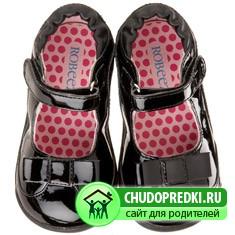 детскаяя обувь