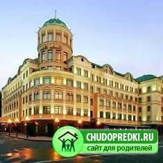 Отдых в Донецке с детьми. Что посмотреть?