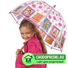 Зонт своими руками