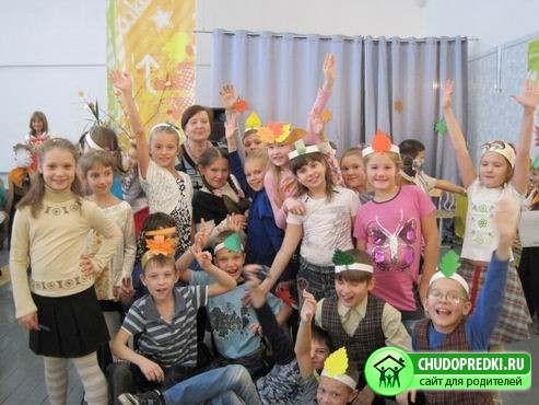 Необыкновенный праздник осени в начальной школе