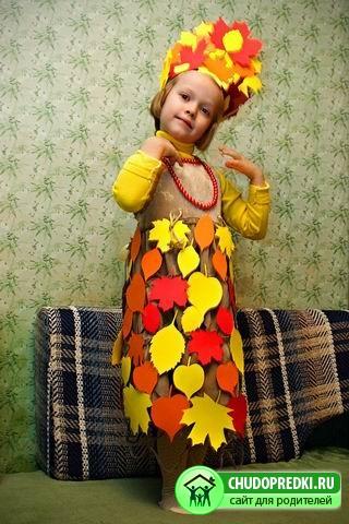 Костюм детский осенний бал