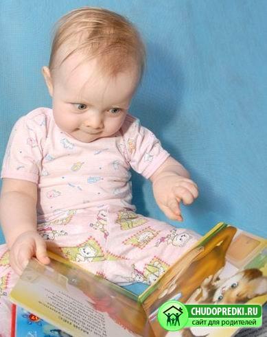 Развивающие игры детей раннего возраста