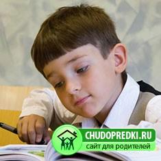 Развитие детей школьного возраста