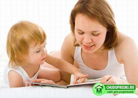 Развитие речи ребенка 3 лет