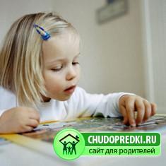 Игры для детей для развития речи