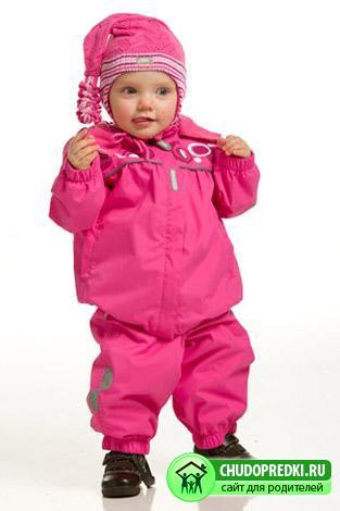 Кerry. Детская одежда