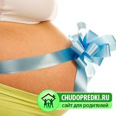 Беременность. Советы