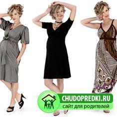 Модная одежда для беременных 2012