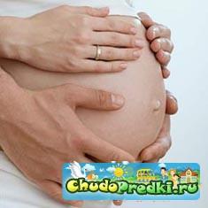 Выделения после беременности