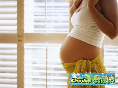 Ведение беременности и возможные осложнения