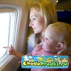 Что необходимо знать про авиаперелеты с ребенком