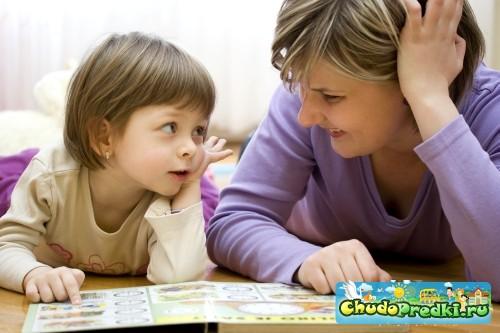 словарный запас детей